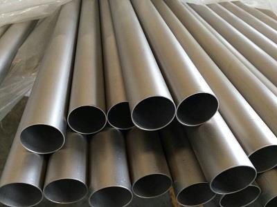 ống titan gr1